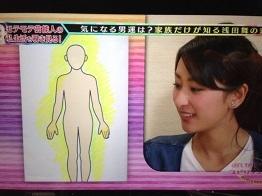 浅田舞2.jpg