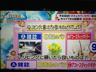 運気アップ.jpg